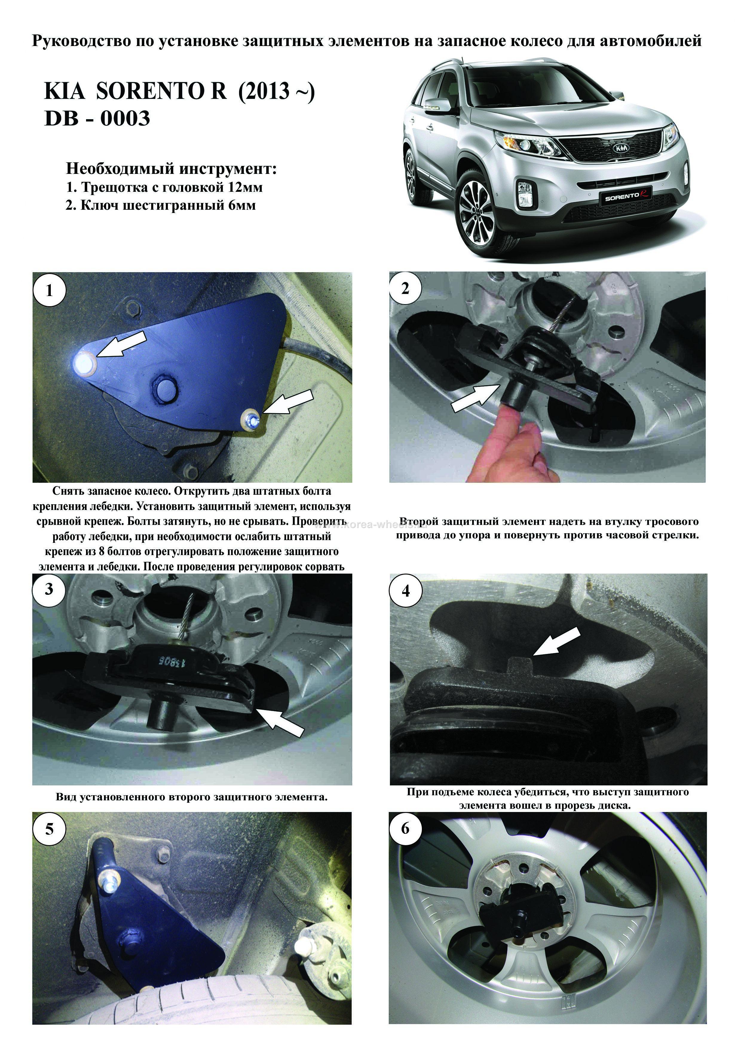секретки на авто инструкция своими руками